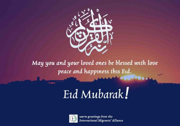 Happy Eid to all our Muslim Brothers and Sisters!